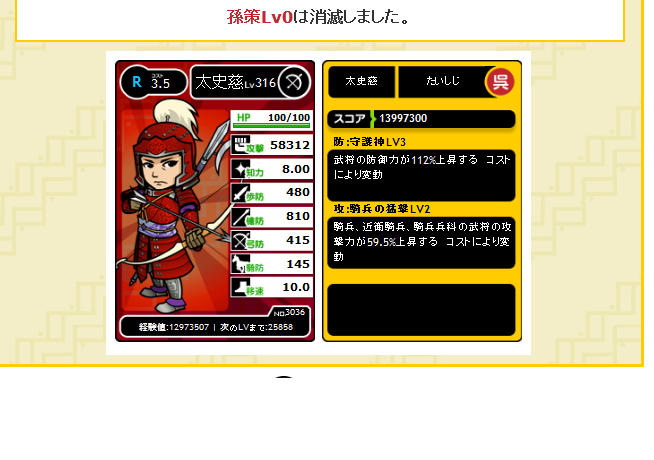 ちんのブログ-04