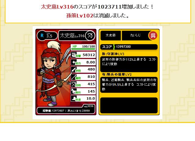 ちんのブログ-02