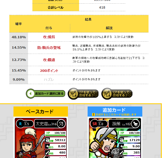 ちんのブログ-01