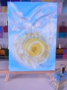 オーラソーマ&アート&AEOSオーガニックスキンケア     東京・駒沢イリデッセンスcolor&art&beauty