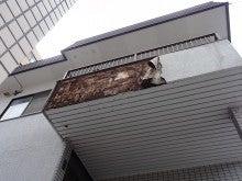 $中屋敷左官工業(株)-4
