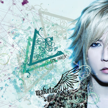 $the LEM 真オフィシャルブログ「Kill me in your Love」 Powered by Ameba