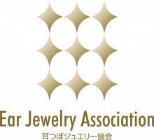 $【Beauty salon Jewelish】代表Sayaの。.*:・'゜キラキラ人生応援ブログ。.:*・'゜