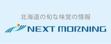 ★バイオシャークゼネラルフーズ★-バナー⑤