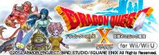 ドラゴンクエストX 目覚めし五つの種族 オンライン公式サイト