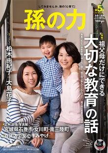 $柏木由紀子オフィシャルブログ「柏木由紀「子」でございます。」Powered by Ameba
