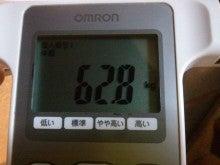 イー☆ちゃん(マリア)オフィシャルブログ 「大好き日本」 Powered by Ameba-2012-08-02 00.29.57.jpg2012-08-02 00.29.57.jpg