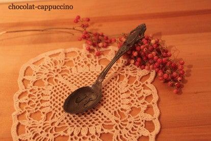 ショコラとカプチーノ