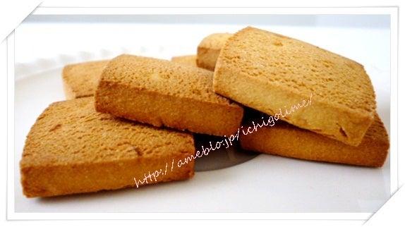 進め!美肌☆コスメ@口コミ情報サイト-豆乳クッキーダイエット 口コミ