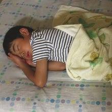 自分を大切にできる育自講座 福岡 カウンセリング セミナー講師 企業研修 育児 心理テスト 木の絵-睡眠スタイル