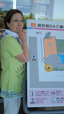 由紀さおりオフィシャルブログ「はじめの一歩 ー日々生ききるー」by Ameba-NEC_1917.jpg