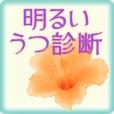 薬剤師カウンセラー 紀凛 「心に響く言葉処方箋」