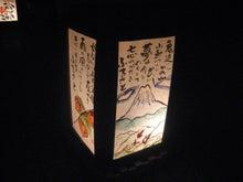 焼津の情報発信基地 カネオト石橋商店-あかり展2