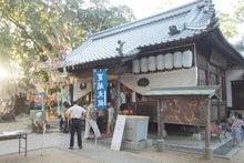 うぐ!の電脳あずまや(ブログ)-高忍日賣神社