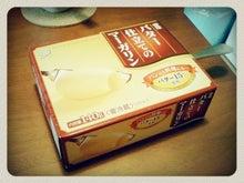 キトツキ  :  つぶやき-2012-08-03-07-48-08.jpg
