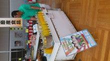 タガヤスンジャーイエローのブログ-DSC_0402.JPG