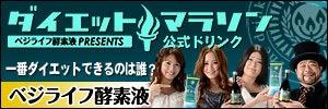 イー☆ちゃん(マリア)オフィシャルブログ 「大好き日本」 Powered by Ameba