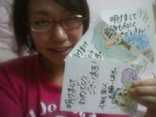 takoyakipurinさんのブログ☆-グラフィック0803004.jpg