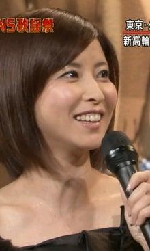 takoyakipurinさんのブログ☆-グラフィック0803001.jpg