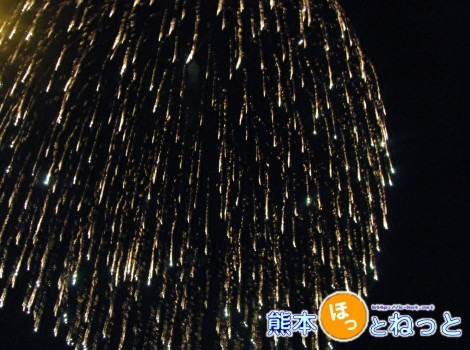 熊本ほっとねっとブログ-花火1