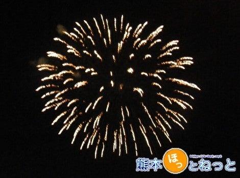熊本ほっとねっとブログ-花火2