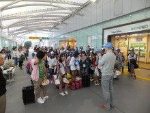 浄土宗災害復興福島事務所のブログ-20120722ふくスマ①