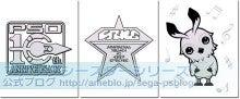 ファンタシースターシリーズ公式ブログ-comike03