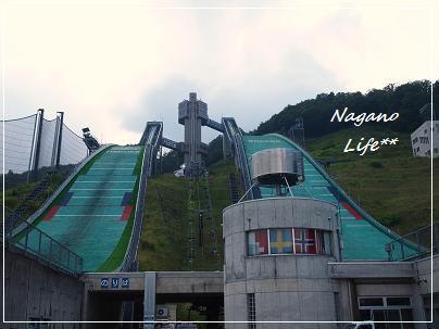Nagano Life**-長野白馬ジャンプ競技場