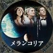 DVDラベル ◆ メ…