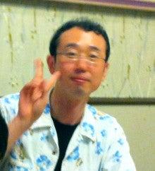 うた・ふぐるまのブログ