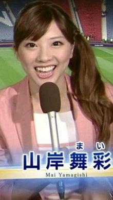 takoyakipurinさんのブログ☆-グラフィック0804004.jpg