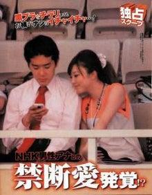 takoyakipurinさんのブログ☆-グラフィック0804002.jpg