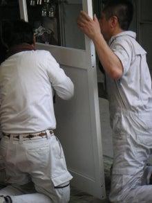 小っちゃな鈑金屋 事務員の塗ブログ-sasshi8