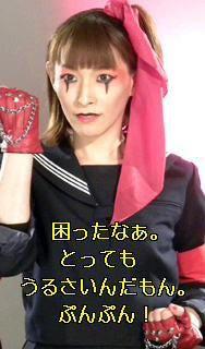 後藤邑子のTSUBUYAKI