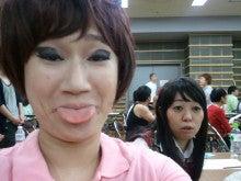 イー☆ちゃん(マリア)オフィシャルブログ 「大好き日本」 Powered by Ameba-2012-08-04 10.42.28.jpg2012-08-04 10.42.28.jpg