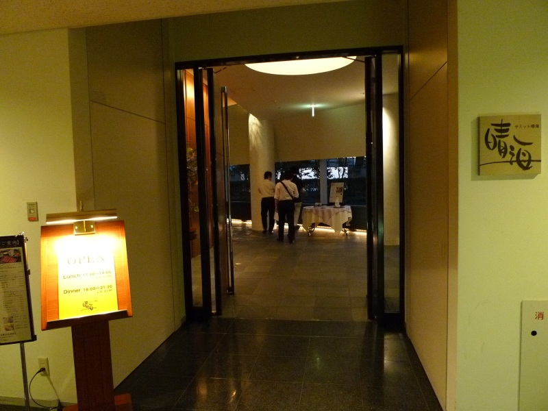 モチゾウのグルメな旅 ★北海道,青森県,名古屋の食べ歩き+おうちごはん★