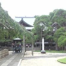 TOSHIの のんびり生きましょう-東漸寺