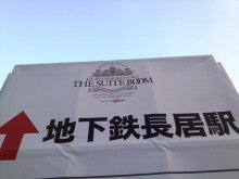 ごっしーのぼちぼち日記-20120728長居公園ラン06