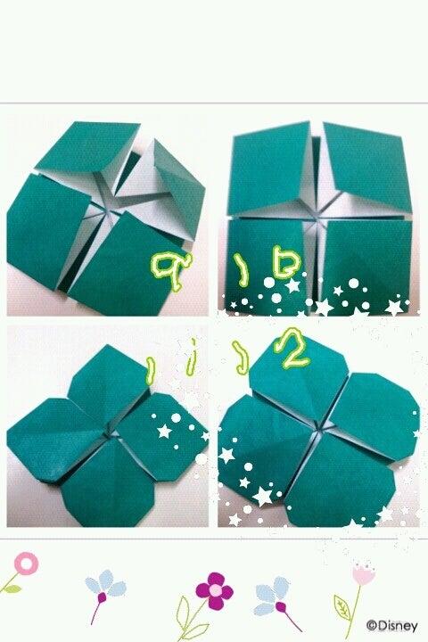 折り紙の 折り紙 クローバー 折り方 : divulgando.net