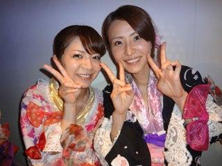 R☆D☆5公式ブログ-chiparu