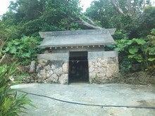 沖縄の裏探検-SN3I7384.jpg