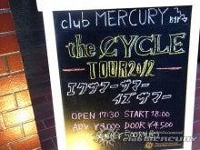club MERCURY blog 〝Planet of Entertainment〟-看板