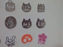 aicoのblog-HI3H1381.jpg