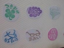 aicoのblog-HI3H1378.jpg