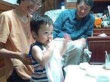 息子&両親