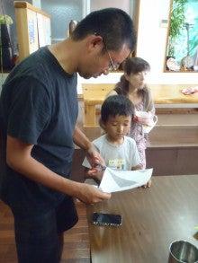 ゲストハウス琉遊ブログ