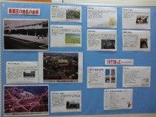 やまちゃんのホッとブログ-35周年展示