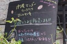おきらく 沖縄の「いいもの!」紹介します♪