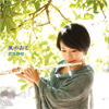 $DEAR My Flute◆FROM Tranquil Twig