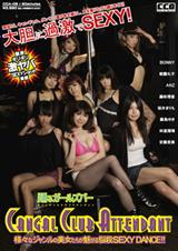 藤咲理香のブログ-Cangalclub